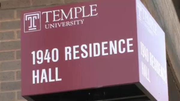 1940 Residence Hall Screenshot